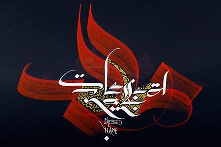 calligraphy-by-jordan-jelev